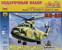 """Подарочный набор с моделью вертолета """"Ми-26"""""""