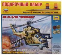 """Подарочный набор с моделью вертолета Ми-24 В/ВП """"Крокодил"""""""