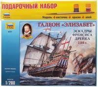 """Подарочный набор с моделью корабля """"Элизабет"""""""
