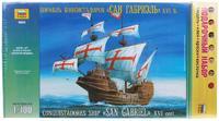 """Подарочный набор с моделью корабля """"Сан Габриэль"""""""
