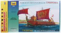 Подарочный набор с моделью корабля Римской императорской триремы