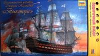 """Подарочный набор с моделью корабля адмирала Нельсона """"Виктори"""""""