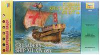 Подарочный набор с моделью корабля Крестоносцев