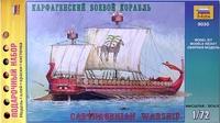 Подарочный набор с моделью карфагенского боевого корабля