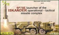 9P78E Iskander mobile launcher