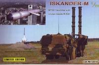 Оперативно-тактический ракетный комплекс 9P78-1 Искандер-M с пусковой крылатой ракетой Р-500