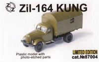 Грузовик Zil -164 Кung
